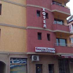 Family Hotel Sveti Georgi